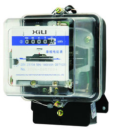 Cost - Effective Single Phase Electromechanical Energy Meter for Residential